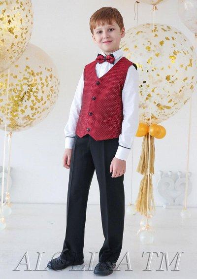 Одежда в школу для мальчиков! — Мальчикам #1 — Одежда для мальчиков