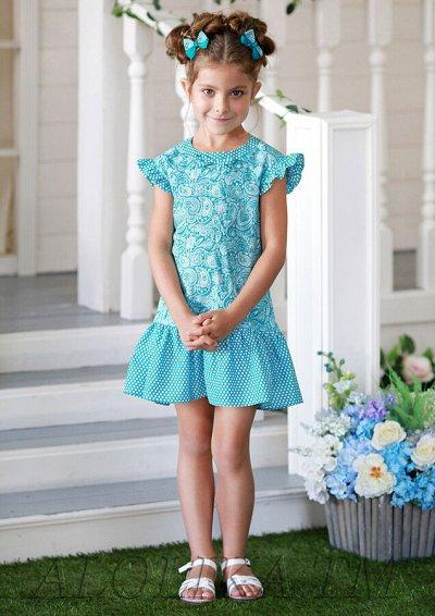 Одежда в школу для мальчиков! — Платья из хлопка — Платья и сарафаны