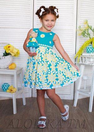 Лучезара платье хлопковое бирюзовый