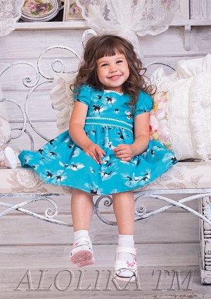 Маковка платье хлопковое бирюзовый