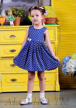 Марья платье хлопковое синий