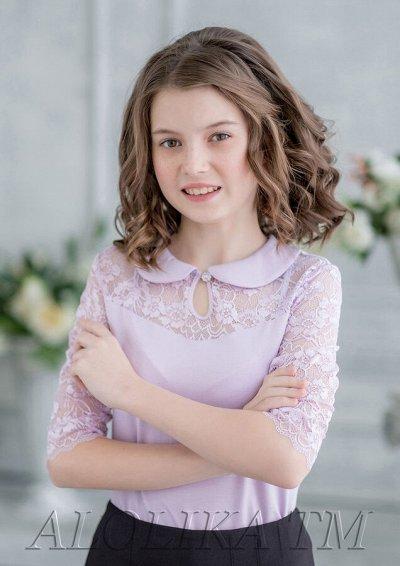 Одежда в школу для мальчиков! — Блузки трикотажные цветные 1 — Одежда для девочек