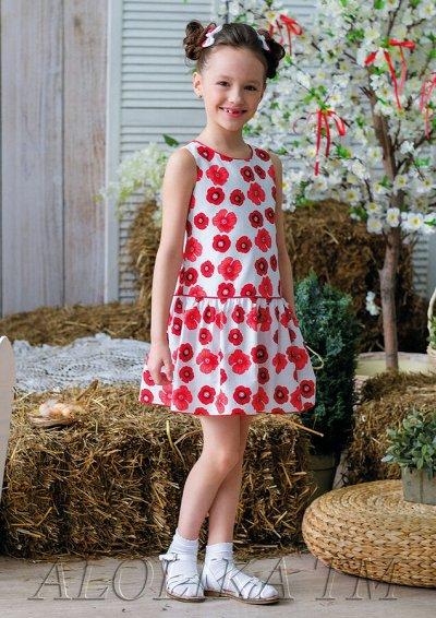 Школьные блузки — Платья из хлопка
