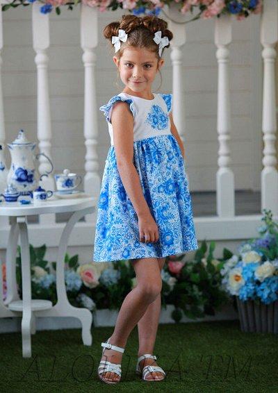 Школьные блузки — Платья из хлопка #1