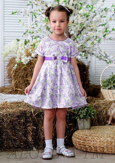 Alolika. Праздничные платья, школьная одежда — Платья из хлопка — Платья и сарафаны