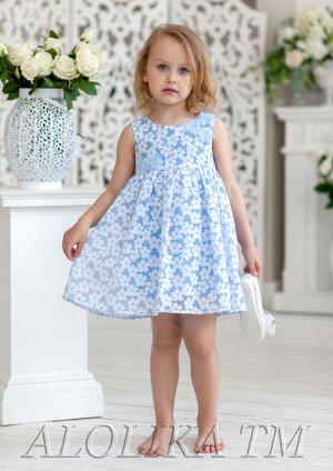 Услада платье хлопковое голубой