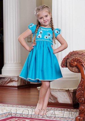 Юленька платье хлопковое бирюзовый