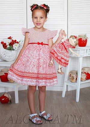 Яромила платье хлопковое красный