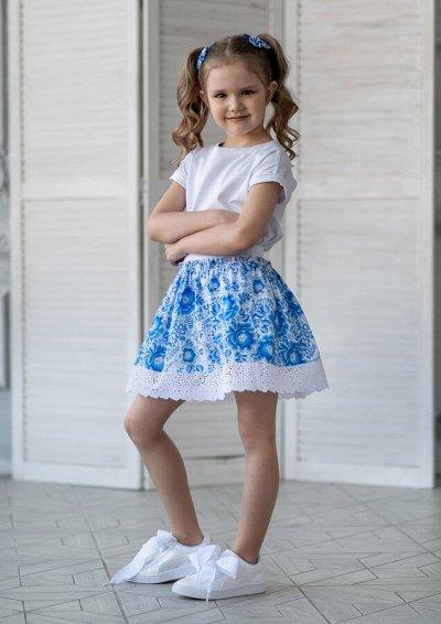 Alolika. Праздничные платья, школьная одежда — Юбки и шорты — Платья и сарафаны