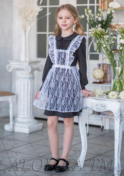 Alolika. Праздничные платья, школьная одежда — Фартуки — Платья и сарафаны