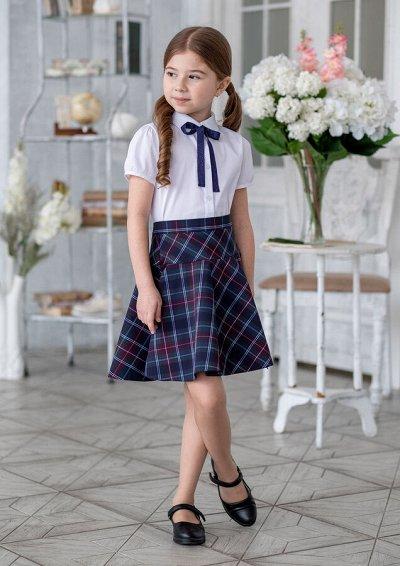 Alolika. Праздничные платья, школьная одежда — Юбки школьные — Платья и сарафаны