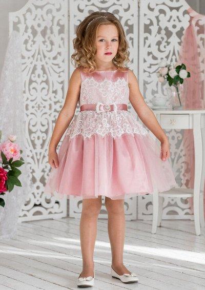 Alolika. Праздничные платья, школьная одежда — Платья нарядные — Платья и сарафаны