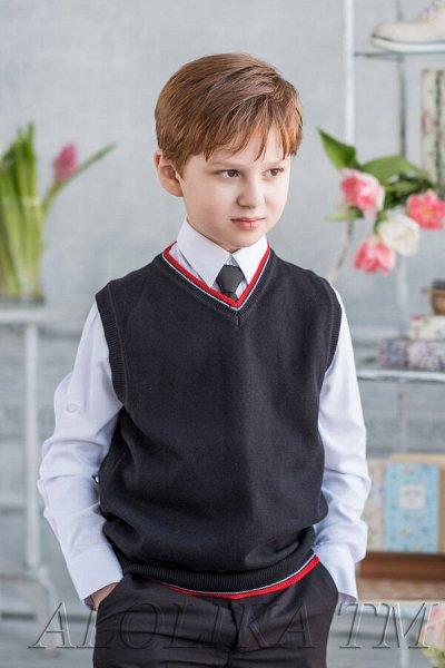 Одежда в школу для мальчиков! — Мальчикам — Одежда для мальчиков