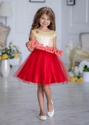 Прекраса нарядное платье красный