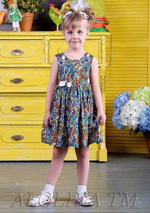 Платье с красочным принтом красн./синее
