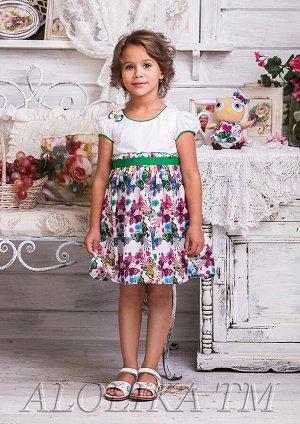 Платье на подкладе с завышенной талией белый/зеленый
