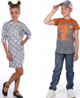 Астра Трикотаж Иваново. До 74 размера. — Дети, подростки — Одежда