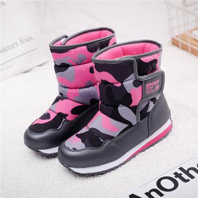 Пуховики, куртки, зимняя обувь! Только для детей!  — Дутики для девочек — Для девочек