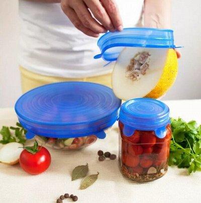 😱МЕГА Распродажа !Товары для дома 😱Экспресс-раздача! 29⚡🚀 — Силиконовые крышки — Аксессуары для кухни