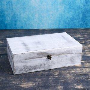 Подарочный ящик 34?21.5?10.5 см деревянный 3 отдела, с закрывающейся крышкой, состаренный