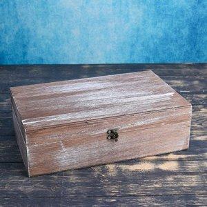Подарочный ящик 34?21.5?10.5 см деревянный 3 отдела, с закрывающейся крышкой, брашированный