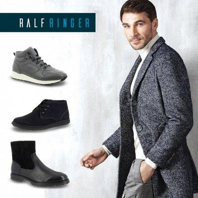 Обувь Ra*lf RIN*GER для всей семьи. Новая коллекция