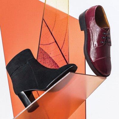 Распродажа обуви R*a*l*f RIN*GER - категория В  — Женская - Категория В — Для женщин