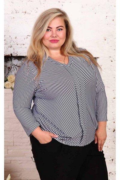 Домтекс-уютный трикотаж для дома 6. Размеры 42- 70. — Большие размеры. Блузки — Рубашки и блузы