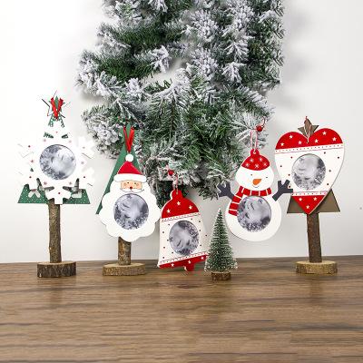 💫Новый 2021 год! Много подарков и декора!💫 — рамки для фото — Все для Нового года