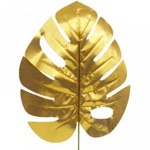 Лист зелени Монстера золото 20х24см