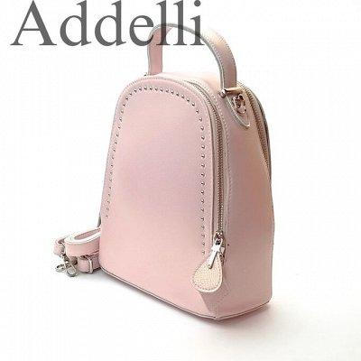 👜Стильные сумки и рюкзаки! ADDELLI-№28  🍁  — Сумки-рюкзаки — Рюкзаки
