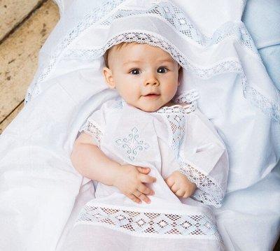Одежда и аксессуары для детей — Для выписки и крещения, аксессуары.  — Покрывала и пледы