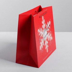 Пакет квадратный «Волшебного праздника», 30 ? 30 ? 12 см