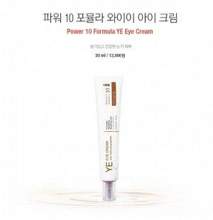 Крем для век It`s Skin Power 10 Formula YE Eye Cream