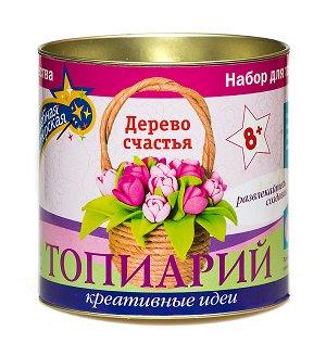 """Набор для творчества  """"Тюльпаны в корзинке"""""""