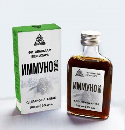 Сила Алтая // С заботой о здоровье — Алтайская мануфактура — Витамины, БАД и травы