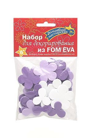 """Набор для декорирования из FOM EVA """"Розочки"""" тип 2 (9 шт) фиолетовый"""