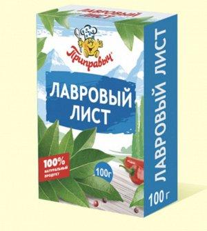 Лавровый лист (в коробочке), 100 г