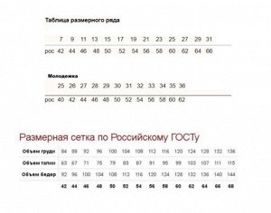 Заужен цветные х/б брюки 7/8 ЕВРОдлина  M-BL71250A-1751-1 рр29(48)