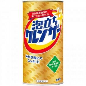 """👍110035 KAN Порошок чистящий """"New Sassa Cleanser"""" экспресс-действия (№ 1 в Японии) 400 г / 24"""