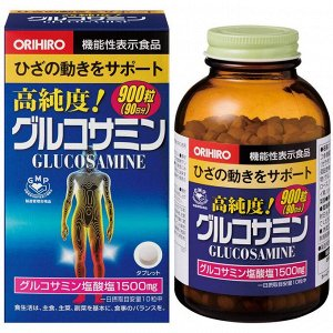 БАД: Глюкозамин, 90 дн.
