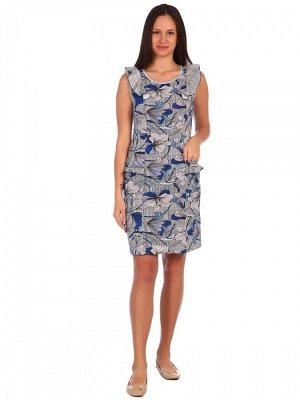Платье Susie Цвет Синий.