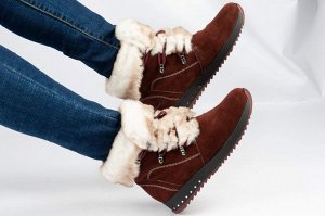 Ботинки Тип: ботинки  Подошва: ТЭП  Вид застежки: шнурки Верх: натуральный нубук