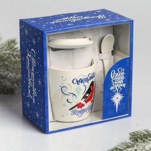 Набор подарочный «Счастливого Рождества!», 3 предмета: кружка, ложка, крышка