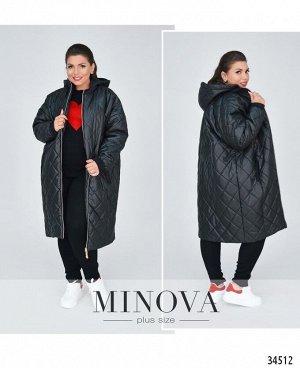 Куртка №1859-1-черный