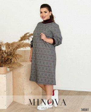 Платье №1714-марсала