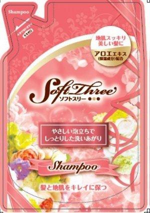 """310089 """"Mitsuei"""" """"Soft Three"""" Увлажняющий мягкий шампунь со скваланом, пятью растительными маслами и экстрактом алоэ для поддерж"""