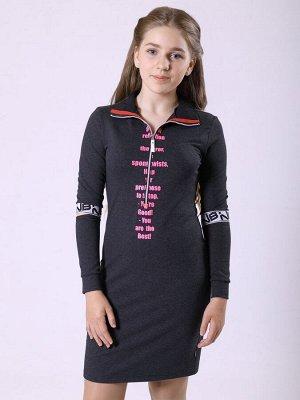 Платье прилегающего силуэта с воротником стойка