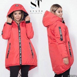 Куртка 52871