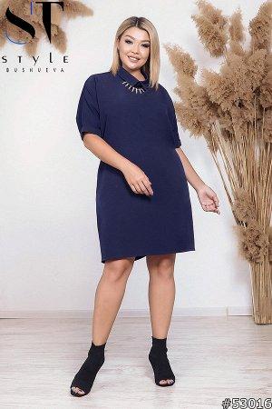 Платье 53016